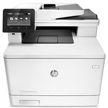 HP M477fnw Color LaserJet Multifunction Printer